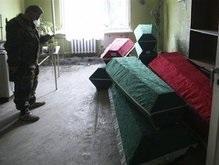 Южная Осетия передала Грузии тела 43 человек, погибших во время боевых действий