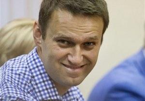 Белый дом разочарован приговором по Навальному