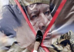 Fitch понизило рейтинги Ливии сразу на три ступени