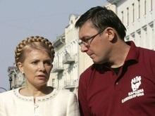 Решения СНБО по российскому флоту не поддержали Тимошенко и Луценко