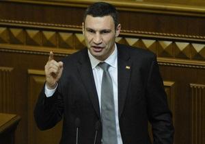 Кличко - оппозиция - Кличко заявил, что не видит смысла в одной оппозиционной партии