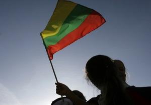 Литва заняла полтора миллиарда долларов на рынке евробондов
