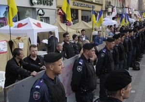 Оглашение приговора по делу Тимошенко: в милиции готовятся к напряженному дню