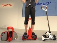 Toyota презентовала двухколесное транспортное средство