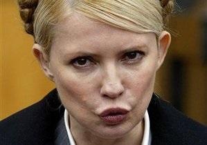 Тимошенко требует прекратить лечение и перевезти ее обратно в тюремную камеру