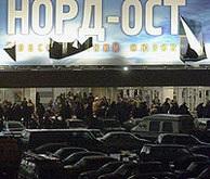 Дагестан: запрещен спектакль о захвате зрителей Норд-Оста