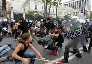 В Греции произошли столкновения полиции со студентами