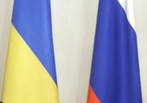 В Госдуме заявили, что для дружбы с Россией Украина должна решить четыре вопроса