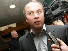 МЧС опровергло заявление Шуфрича о хищении средств
