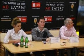 THE NIGHT OF ADEATERS ®/НІЧ РЕКЛАМОЖЕРІВ –2009. Фантастичне шоу від Жана Марі Бурсіко знову підкорило Київ.