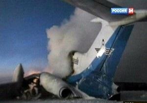 Летевший в Москву Ту-154 сел с горящим двигателем и взорвался (обновлено)