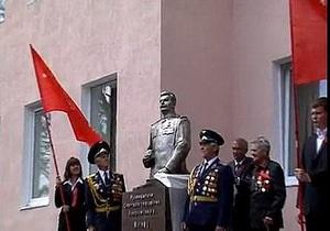 КПУ оценила убытки от взрыва памятника Сталину в Запорожье в 374 тысячи. Посчитали даже кашу