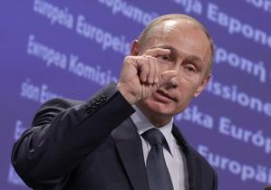 Путин: Объединение с Таможенным союзом для Украины выгоднее, чем с ЕС