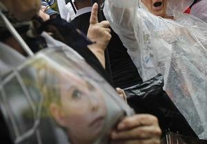Тимошенко отказалась от участия в завтрашнем заседании суда - ГПС