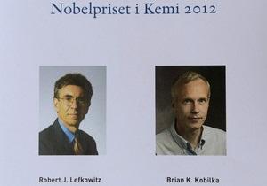 На вкус и цвет: Нобелевскую премию по химии вручили за исследование клеточных рецепторов