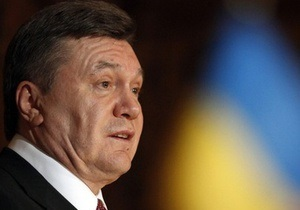 Украинская диаспора в США недовольна встречей с Януковичем