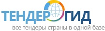 Начал работу сервис поиска тендеров и закупок TenderGid.UA
