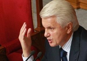 Литвин: Харьковские соглашения можно расторгнуть только после подписания новых