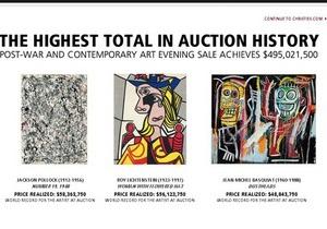 Аукцион Christie s установил новый исторический рекорд