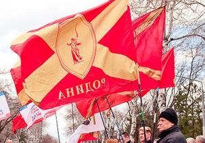 Партия Родина: Женщины и дети останутся в Одессе, во Львов поедут только мужчины