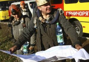 Попавшие под обрушение горняки на шахте в Донецкой области живы