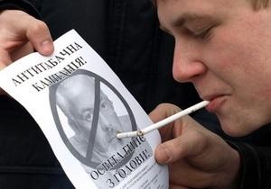 За Украину! требует от МВД наказать виновных в задержании активистов антиТабачной кампании
