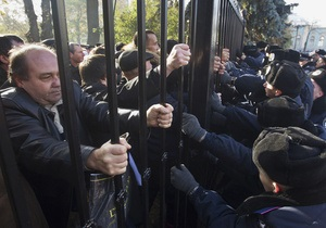 Милиция препятствует перемещению участников акции под Раду - организаторы митинга