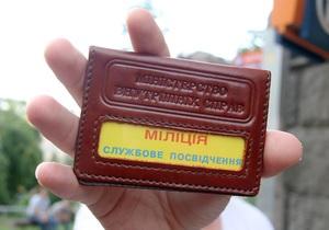 МВД призывает украинцев активнее сообщать о неправомерных действиях милиции