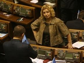 В ПР недовольны тем, как назначали и увольняли Хорошковского