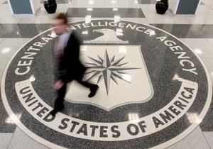 СМИ: ЦРУ перебрасывает силы из Афганистана в Пакистан