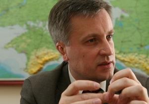 Наливайченко призвал депутатов создать ВСК по расследованию  милицейского произвола