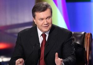 Янукович требует унифицировать тарифы на жилкомуслуги