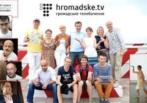 На Корреспондент.net началась трансляция презентации проекта общественного телевидения