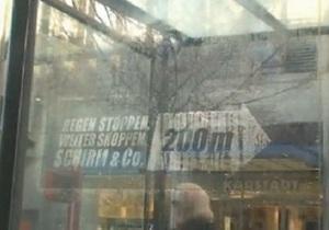 Немецкое агентство использовало дождь для рекламы