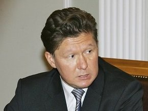 Миллер: Украина сорвала подписание меморандума по мониторингу транзита газа