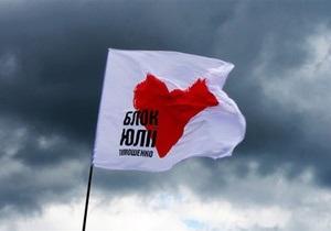 Батьківщина заявляет о непричастности членов партии к групповому изнасилованию в Умани