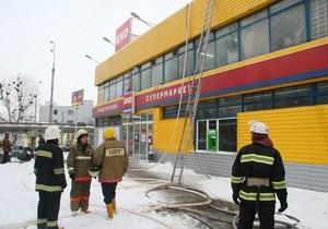 В Киеве горел Эко-Маркет
