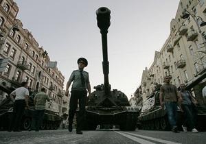 4 и 6 мая в центре Киева будет частично ограничено движение транспорта