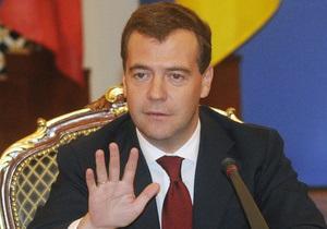 РФ купила облигации МВФ на $10 млрд и рассчитывает, что эти деньги пойдут на помощь Украине
