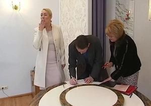 Мельниченко и Розинская расписались в киевском загсе - свадьба