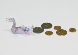 Стало известно, во сколько обошелся Украине ее долг