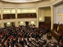Рада приняла программу приватизации в первом чтении