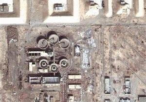 Армия США объявила о ликвидации 80 процентов химического оружия