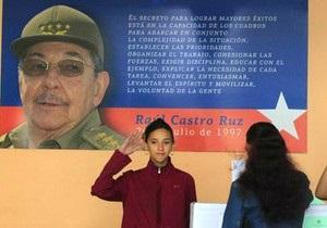 Братья Кастро готовят Кубу к своему уходу - Би-би-си