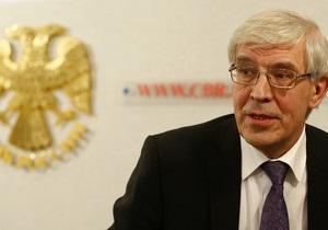 Организованная группа лиц нелегально вывела из России более $25 млрд - ЦБ РФ