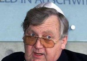 В Вашингтоне скончался бывший госсекретарь США Лоуренс Иглбергер