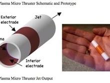 Американцы создали реактивный двигатель размером с сигарету