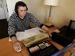 Мельниченко в США начал передавать экспертам свои записи