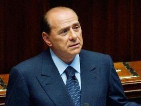 Берлускони не будет делать прививку от гриппа A/H1N1