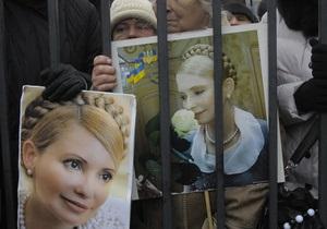Адвокат Тимошенко обжаловал возобновление дела по карточках Somolli Enterprises Limited